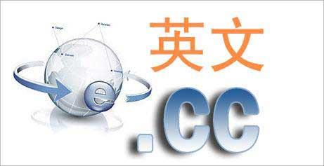 cc域名.j